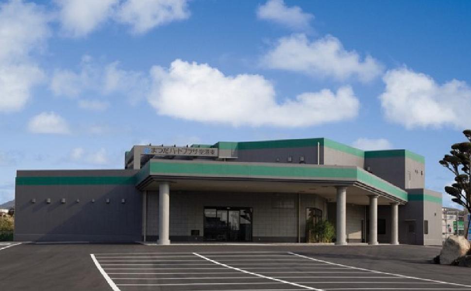 ハートプラザ・空港東 サポートセンター 外観